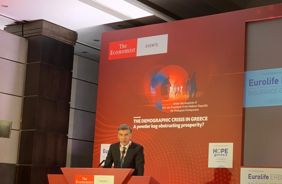 2ήμερο Συνέδριο HOPEgenesis & Economist