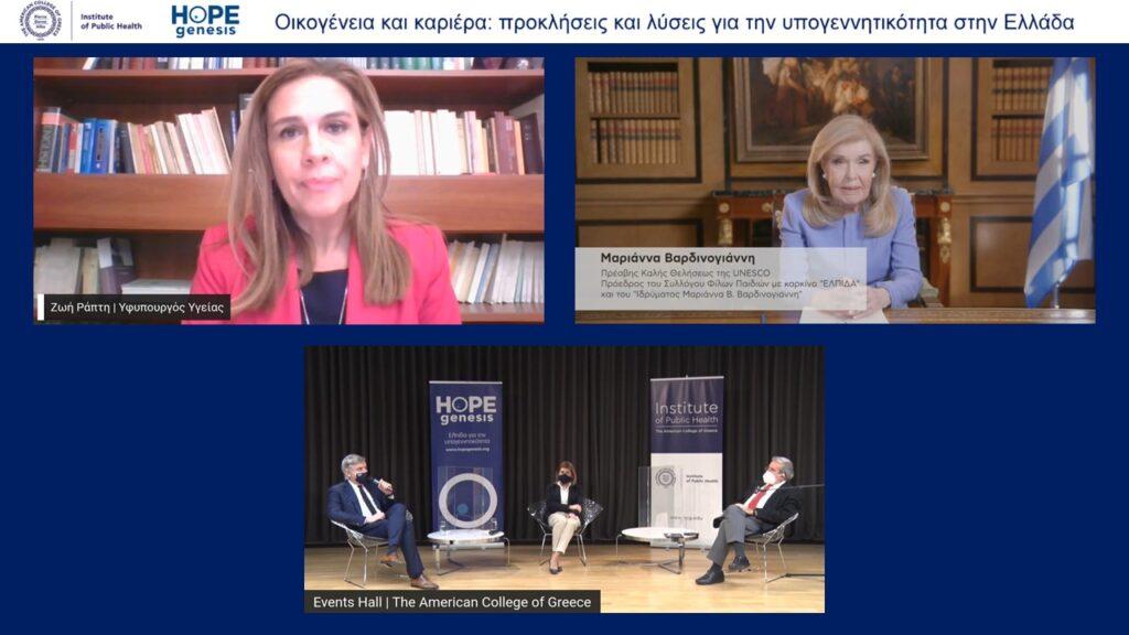 Οικογένεια και καριέρα: προκλήσεις και λύσεις για την υπογεννητικότητα στην Ελλάδα